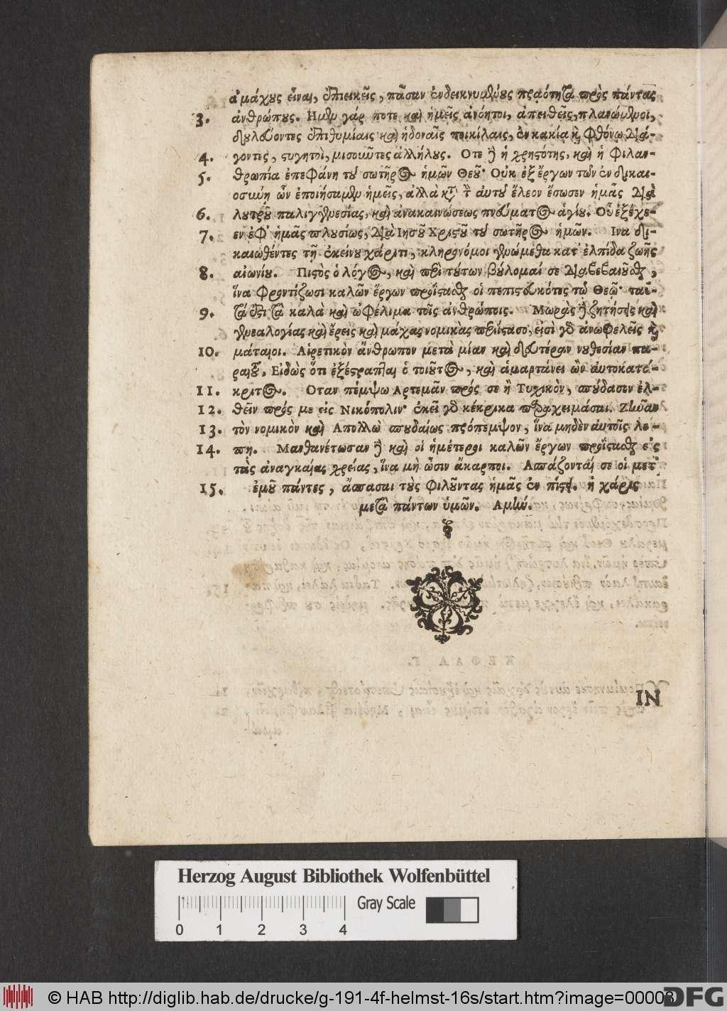 http://diglib.hab.de/drucke/g-191-4f-helmst-16s/00008.jpg