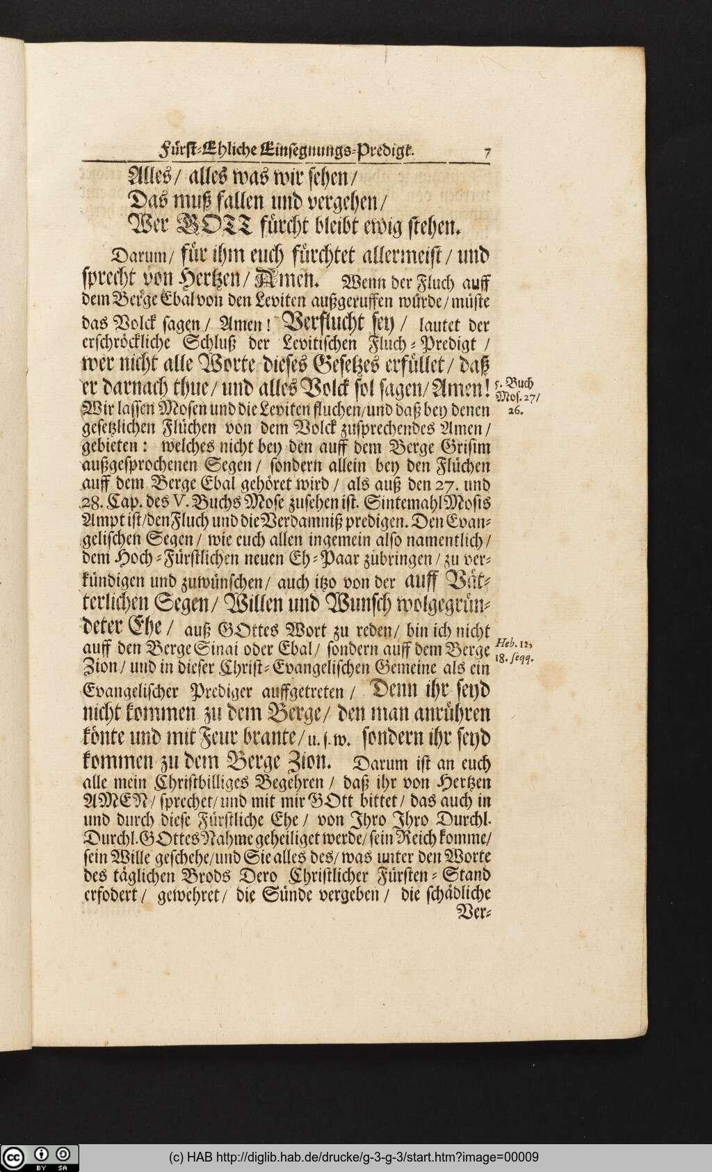 http://diglib.hab.de/drucke/g-3-g-3/00009.jpg