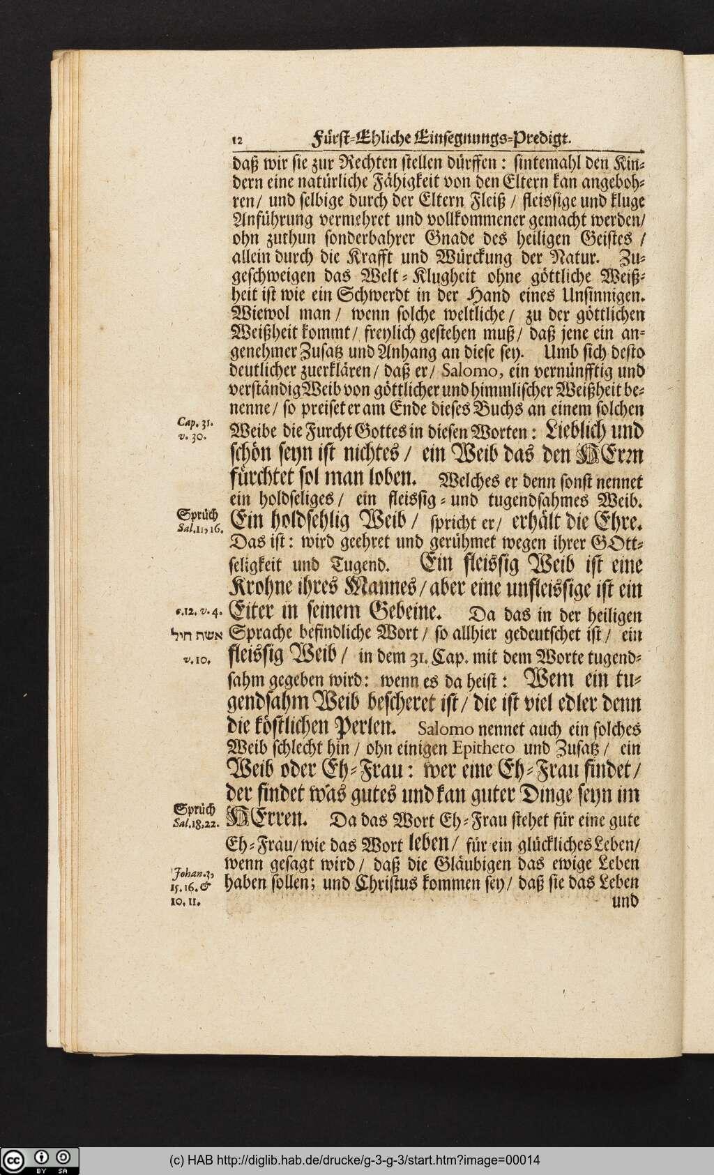 http://diglib.hab.de/drucke/g-3-g-3/00014.jpg