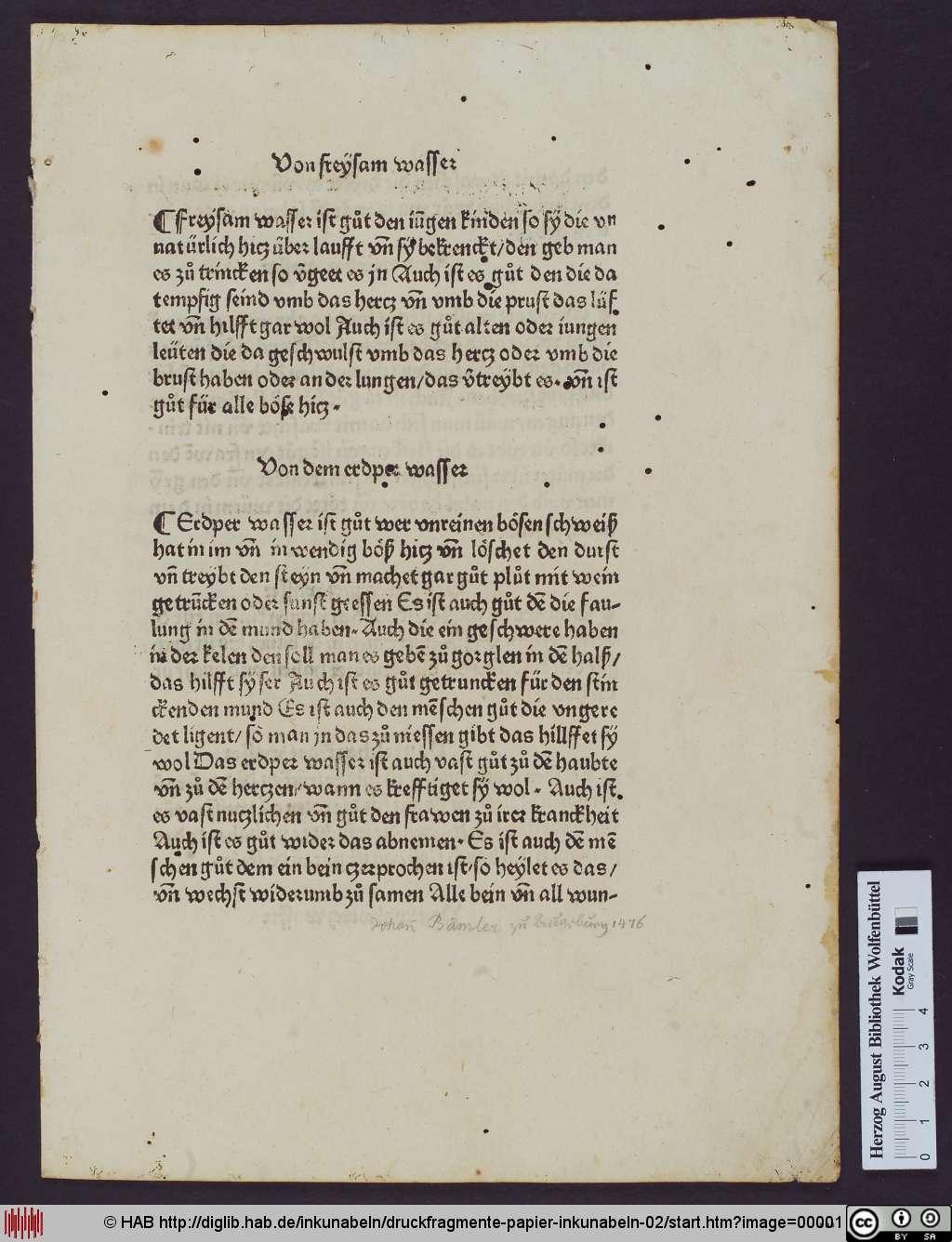 http://diglib.hab.de/inkunabeln/druckfragmente-papier-inkunabeln-02/00001.jpg