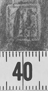 Image Description for http://diglib.hab.de/varia/ebdb/h0000042.jpg