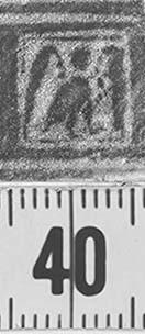Image Description for http://diglib.hab.de/varia/ebdb/h0000043.jpg