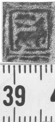 Image Description for http://diglib.hab.de/varia/ebdb/h0001593.jpg