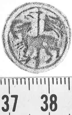 Image Description for http://diglib.hab.de/varia/ebdb/h0001707.jpg