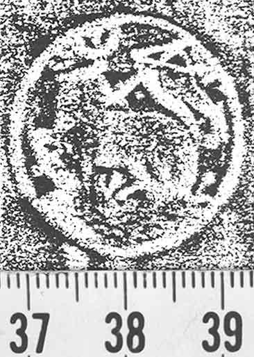 Image Description for http://diglib.hab.de/varia/ebdb/h0001742.jpg