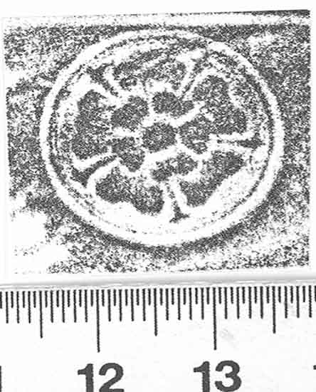 Image Description for http://diglib.hab.de/varia/ebdb/h0002355.jpg