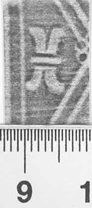 Image Description for http://diglib.hab.de/varia/ebdb/h0003640.jpg