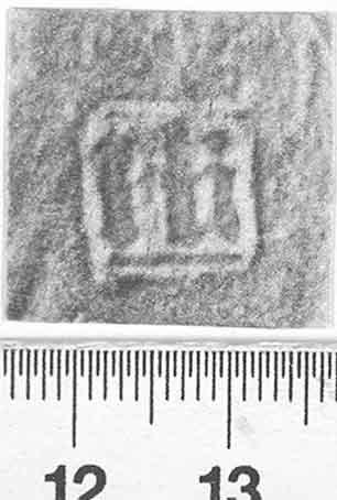 Image Description for http://diglib.hab.de/varia/ebdb/h0004215.jpg