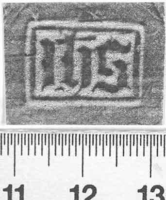 Image Description for http://diglib.hab.de/varia/ebdb/h0004264.jpg