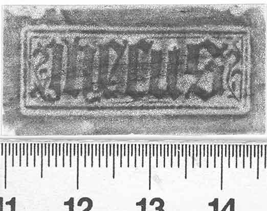 Image Description for http://diglib.hab.de/varia/ebdb/h0004349.jpg