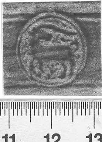 Image Description for http://diglib.hab.de/varia/ebdb/h0004798.jpg