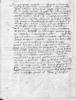 Reg. N 624, fol. 3r-v — Andreas Karlstadt an Kurfürst Friedrich III. von Sachsen — [Wittenberg], [1515, nach Ende Januar]